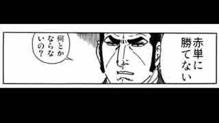 【MTGA】MTGアカリーナ【その2・ラヴニカ