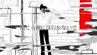【初音ミク】Re:00:00【オリジナル】