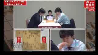 朝日杯 2回戦 藤井VS糸谷 高画質 フル