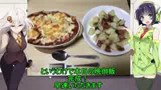 セイカの一人飯 9話【お手軽 ラザニア】