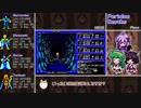 【CRPGで遊ぼう!】Ultima3 #2