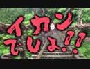 【旅動画】ぼくらは新世界で旅をする Part:9【四国バーガー編】