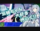 【Redout】ぼいろれーしんぐ! Rap.3
