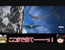 【ゆっくり実況】ゆっくりのBF5 part1【Battlefield V】
