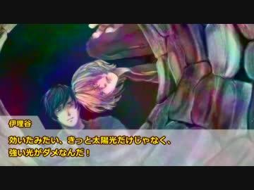 【怖がりたちの】つまさき奇談【CoC】Part12(完)