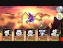【けものフレンズ2次創作RPG】USC JAPARIPARK 紹介動画【ステージ3-4】