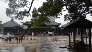 【ゆっくり】徒歩で日本一周part506【高松