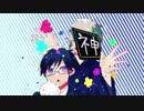 【手書き】お誕生日おめでとうございます!!!!!【wrwrd!】