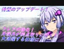 【BFV】戦場の狙撃手結月ゆかり【結月ゆかり実況】S2#16
