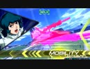 【EXVS2】へなちょこZガンダム par12