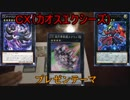 【#yugioh】雑談之里!特別編(新カードプレゼン企画)【KONAMI】