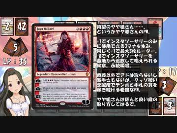 【 Aimas × MTG 】 Shiiderara · Maji Free Play Game33