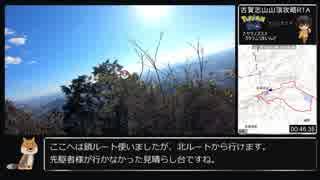 【ゆっくり】ポケモンGO 古賀志山攻略RTA