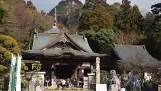 【ゆっくり】徒歩で日本一周part507【さぬ