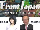 【Front Japan 桜】みえてきた中国経済破綻の時刻表 / 習近平の台湾政策[桜H31/1/22]