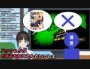 【悲報】鈴鹿詩子、BLゲーム実況をやろうとするもいちからに止められてしまう