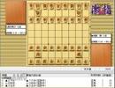 気になる棋譜を見よう1489(稲葉八段 対 藤井七段)