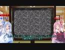 【VOICEROID実況】茜ちゃんが悪夢に挑む~裏~ part4【バイオ2】
