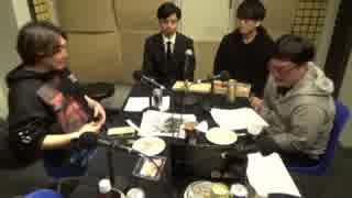 伊福部・向のラジオ☆スターダストボーイズ(2018年12月31日より) 大嶺(コメットパンチ)マジ泣き