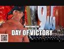 【ソ連・ロシア行進曲?】♂DAY OF VICTORY♂ (right version) / ♂勝利の日♂