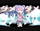 【マッシュアップ】ダダダダ天使×雨とペトラ【MashUp】