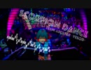 Scorpion Dance☆.Team ArcStar -Yesod-