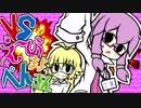 【ポケモンUSM】TenMinutesOVERImaginaryFrontier!! part2【VSえびまよぺんぎん】