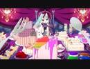 アフターミール/ましろ ft. 夢眠ネム