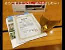 Iで。紙飛行機動画。 1月19&20日 折り紙飛行機予選&福岡例会。n