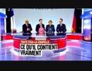 独と仏の新二国間条約が両国首脳出席の元 独アーヘンで署名