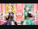 【ミリシタMV】煌星装華★徳川まつり・エミリースチュアートでだってあなたはプリンセス Charlotte・Charlotte