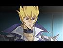 遊☆戯☆王5D's 073「シンクロ召喚を封じた先に・・・」