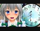 時計の針を戻しちゃえ!【東方MMD紙芝居】