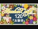 MarchenCraft~メルヘンクラフト~Part.120【Minecraftゆっくり実況】