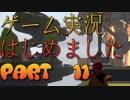 【HFF】ノリで始めた二人で行くHuman: Fall Flat PART11 【初実況】