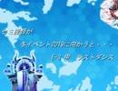 [艦これ]セミ提督が冬イベント2019に向かうと・・・  E-3 甲 ラストダンス