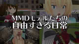 【MMDドラマ】USERFILE-ユーザーファイル- 予告編【MMDのドラマ】 thumbnail