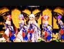 Ray MMD 【気まぐれメルシィ】Tda式改変 紫音美菜 巡音ルカ 重音テト 初音ミク 弱音ハク Japanese Kimono