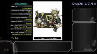 【RTA】 キングダムハーツ2FMHD (PS4版) クリティカルモード Any% Part7 【3:06:17】