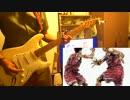 〜世界が終わるまでは・・・〜 WANDS : ギター弾いてみた