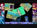 【実況】ロックマンX2~スキップ出来なくても良いじゃん!~part3