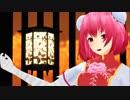 【東方MMD】華扇ちゃんでうそつき【アールビット式改・モデル配布】1080p