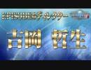 【PSO2】YSOKで大丈夫っす【アークスライブ】
