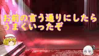 呉子  その5(終) 応変・励士