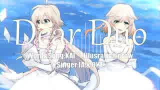 【IA・ONE】Dear Duo【オリジナル】