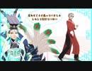 【Fate/MMD】バケモノダンスフロア【リップモーション配布の解説】
