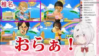 """椎名唯華「いい赤ちゃんだねぇ♪」→「おらぁぁあ""""!WRYYY!」"""