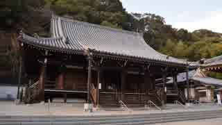【ゆっくり】徒歩で日本一周part510【鳴門