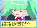 フィーリア王女とふたりはプリキュアSplash☆Star~803