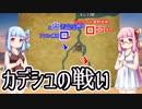 【ラムセス2世】カデシュの戦い